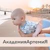 фотография ksy_tv_mama