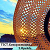 реклама на блоге milana.malinovna