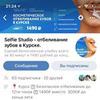 заказать рекламу у блоггера Андрей Черенков
