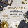 новое фото Ирина Добина