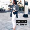новое фото Екатерина Князева