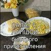 новое фото Ольга Львова