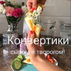 реклама в блоге Анна Красильникова