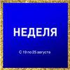 разместить рекламу в блоге Ольга Аристова
