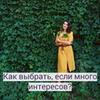 фотография Екатерина Новопашина