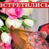 новое фото Галина Гуденко