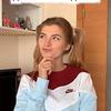 заказать рекламу у блоггера Катя Гижевская