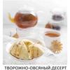 заказать рекламу у блоггера Ася Нитарелки