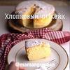 реклама у блоггера Кира Жоссан