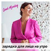 заказать рекламу у блоггера Вера Красивая