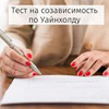 реклама на блоге Екатерина Каленова