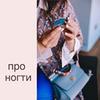 реклама на блоге Наталья Плотникова