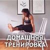 реклама у блоггера sport_info_motivation