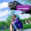 разместить рекламу в блоге Оля Попова