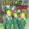 реклама на блоге Екатерина Максимова