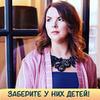 реклама на блоге zdorovyirebenok