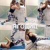 фото на странице Мария Смирнова