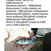 разместить рекламу в блоге Сергей Буйдалин