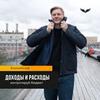 реклама у блоггера Алексей Воронин