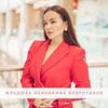 разместить рекламу в блоге marinamatsyganova