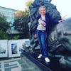 новое фото Любовь Верещагина