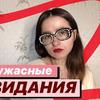 реклама у блоггера ikolyuchka