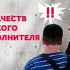 реклама у блоггера shelnat