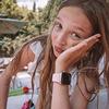 новое фото Полина Репик