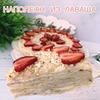 разместить рекламу в блоге Татьяна Дом и еда