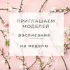 новое фото Анна Комарова