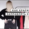 фото ktsarskaya