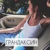 фото Екатерина Борисова