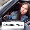 заказать рекламу у блоггера Анастасия Смирнова