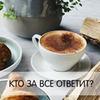 лучшие фото Ирина Аргентова
