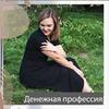заказать рекламу у блоггера lyubov_businessblog