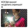 фото janedam_
