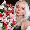 заказать рекламу у блоггера Светлана Патахонова