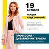 новое фото Надя Зотова