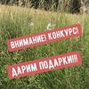 фотография Андрей Григорьев Апполонов мл