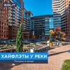 реклама в блоге Максим Эглит