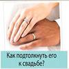 новое фото Юлия Левкосвкая