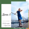 реклама на блоге Александра Ларионова