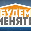 реклама в блоге budem_menyat