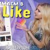 реклама у блоггера kosh_dp