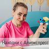 реклама в блоге Анна Куприянова