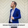 новое фото Олег Денисенко