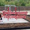 новое фото Анна Акинина