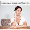 новое фото Вера Красивая