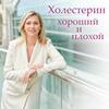новое фото katerina_dietolog