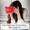 реклама у блоггера Екатерина Каленова